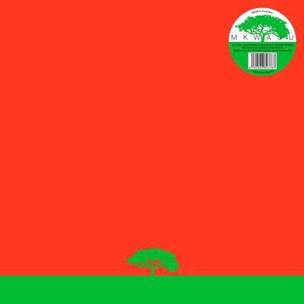 wrwtfww025
