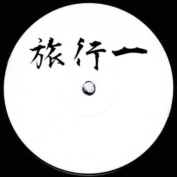 J.S.Zeiter - Ryoko 01